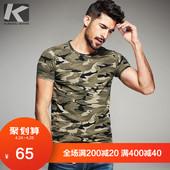 男装 酷衣购 男士 男户外军迷印花上衣 包邮 迷彩T恤 圆领衣服1192