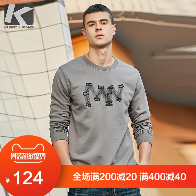 Kuegou 男士衛衣 男春季圓領套頭衫韓版潮流字母刺繡男裝衛衣1532圖片