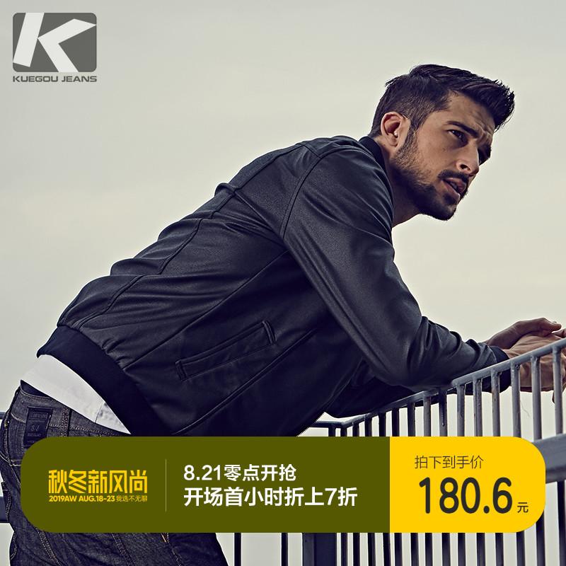 Кожаные куртки Артикул 539006501213