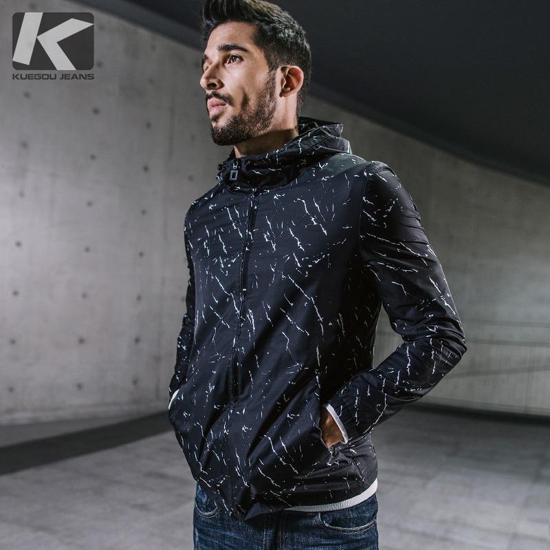 Камуфляжные куртки Артикул 556472472540