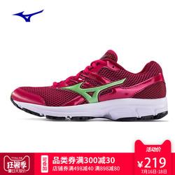 Mizuno美津浓减震防滑 透气女款跑步鞋 SPARK(W) K1GL160491
