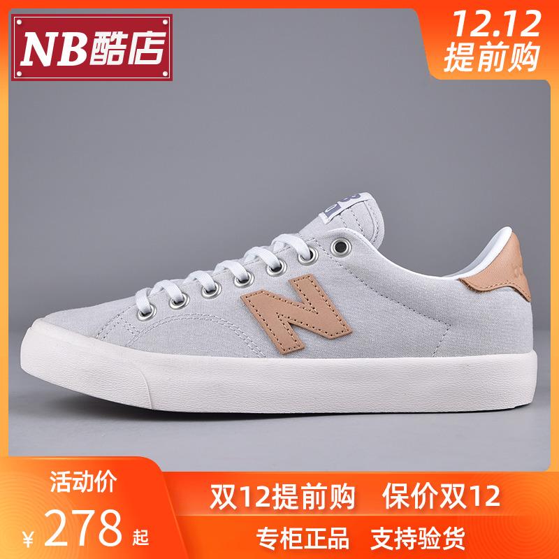 New Balance NB女鞋复古休闲板鞋帆布运动跑步鞋AM210CLW/CLB/CLO