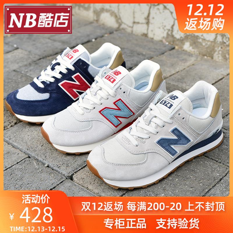 New Balance NB男鞋女鞋复古鞋运动休闲鞋跑步鞋ML574LGI/PTR/NCB