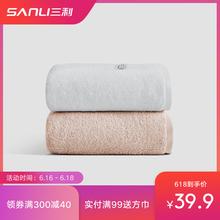 三利家用纯棉浴巾三件套吸水速干大毛巾全棉成人男女情侣一对裹巾