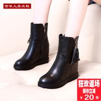 流苏靴冬靴松糕皮靴流苏内增高短靴真皮高跟棉靴单靴马丁靴女靴子