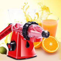 手动榨汁机家用手摇小麦草原汁机冰淇淋机果蔬机橙子水果榨汁机语