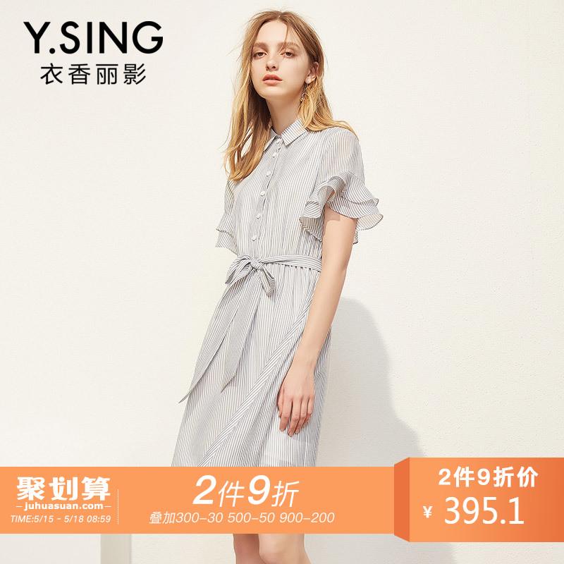 衣香丽影时尚连衣裙
