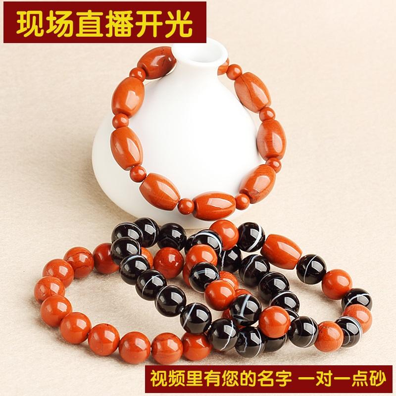 红竹石手串
