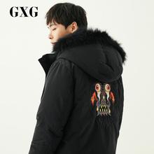 GXG男装 2018冬季新款黑色潮流加厚白鸭绒连帽中长款羽绒服男士图片