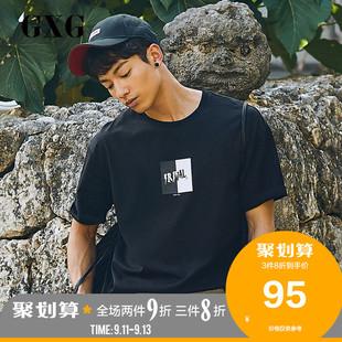 GXG男装 夏季热卖黑色韩版打底衫纯棉宽松圆领印花短袖T恤男