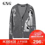 GXG男装 秋季韩版和风系列复古图案灰色长袖针织衫开衫#171830001