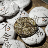 Tea Fragrance Note Button Baihao Silver Needle 2018 Guanyang Fuding White Tea Taste Sweet and Easy to Carry