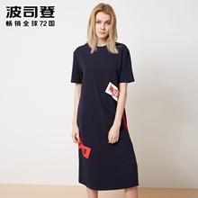 波司登2018夏装新款时尚休闲连衣裙长款字母印花裙子B80426296图片
