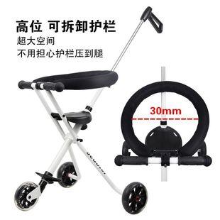 溜遛娃神器米高婴幼儿童手推车专用安全配套护栏三轮车可拆卸护栏