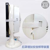 SmartAir聪明空气 DIY1.1 DIY空气净化器制作除雾霾PM2.5