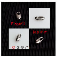 OGEN Ou Qin Jewelry Italy Import PT950 Platinum Fish Hook Buckle Necklace Spring Buckle Accessories Spot