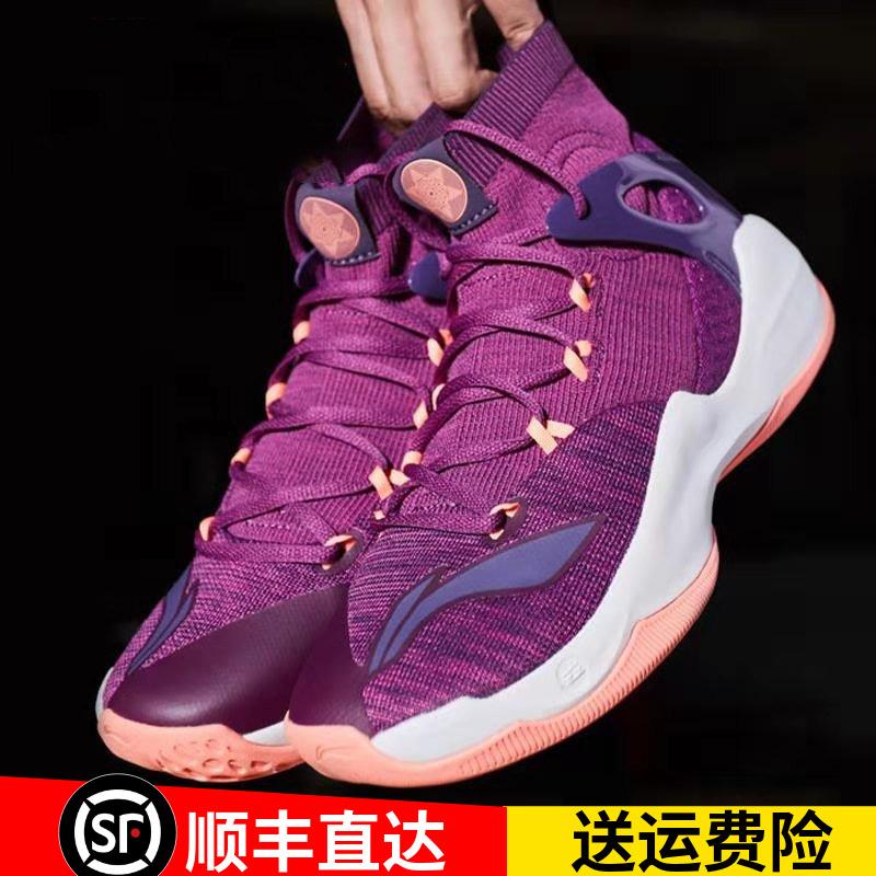 李宁音速6V2篮球鞋韦德之道7男鞋幻夜青龙音速7驭帅11鸳鸯比赛鞋