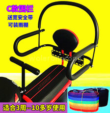 After the C electric car battery bicycle child seat armrest seat child safety seats fence fence