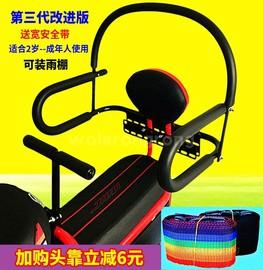 第三代改进版电动车儿童后座椅电瓶自行车座椅 小孩安全围栏护栏图片