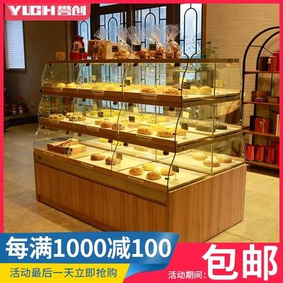 誉创面包柜面包展示柜面包架中岛柜蛋糕店面包架子玻璃商用抽屉式