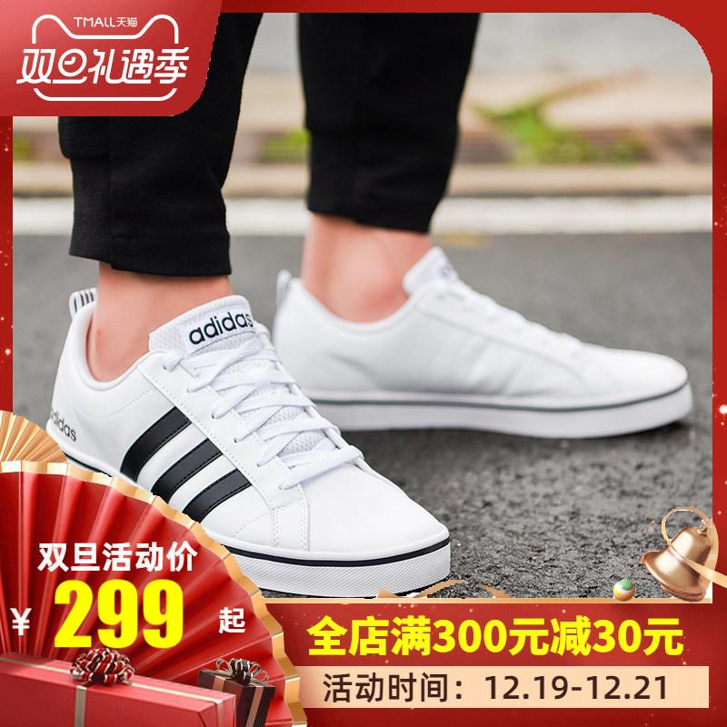 阿迪达斯男鞋2019秋季新款休闲运动板鞋百搭时尚低帮休闲鞋AW4594