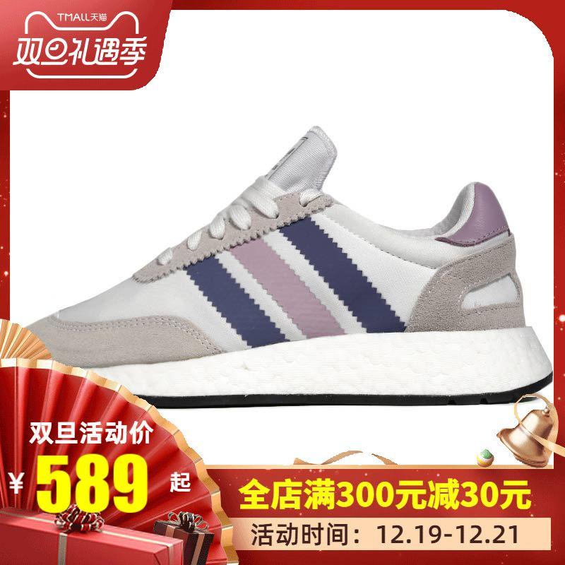 阿迪达斯三叶草女鞋2019秋季新款复古休闲鞋运动鞋跑步鞋CG6040