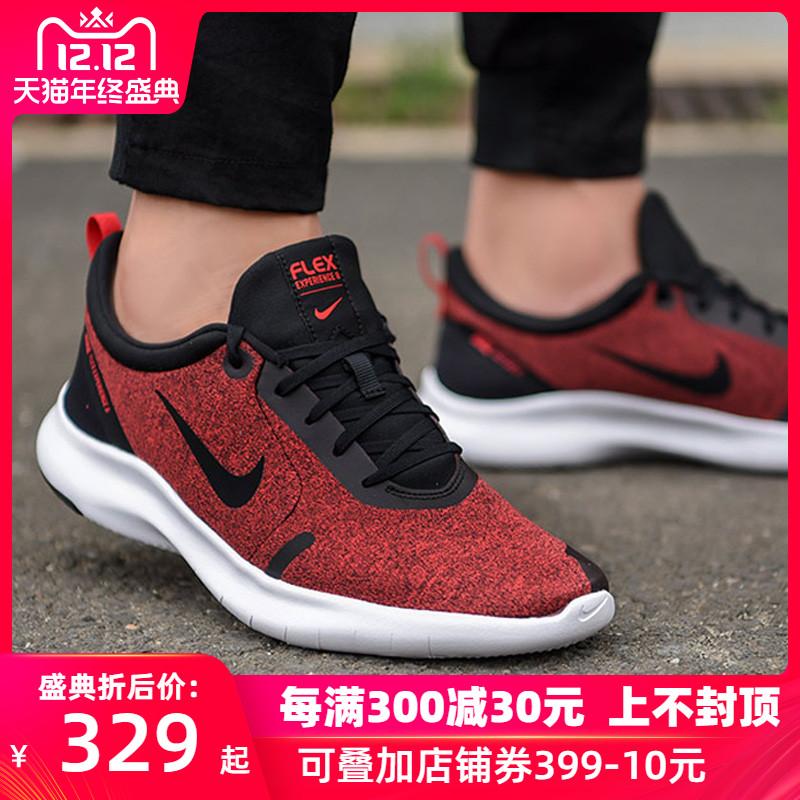 耐克男鞋跑步鞋2019秋季新款FLEX休闲运动鞋透气跑鞋 AJ5900-001