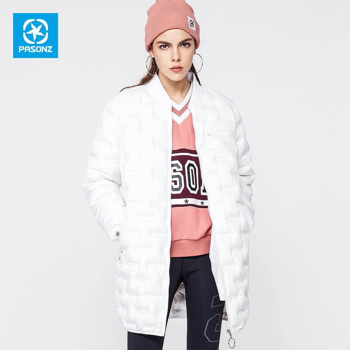 乔丹百尚女装羽绒服2018冬季新款立领防泼水面料中长款轻薄外套女