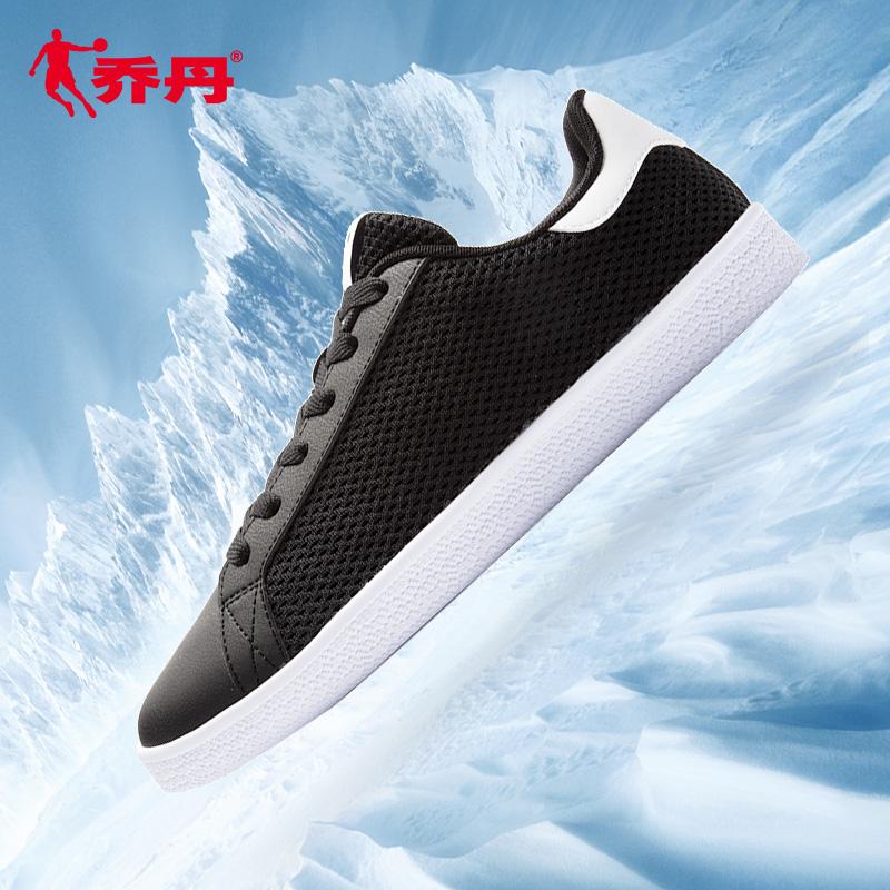乔丹男鞋板鞋2019夏季新款网面透气网鞋运动鞋男休闲鞋小白鞋鞋子