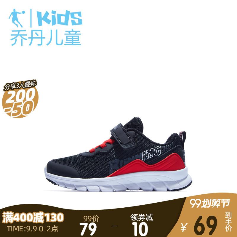 乔丹童鞋男童运动鞋2019春季新款轻便舒适儿童休闲鞋中小童跑步鞋