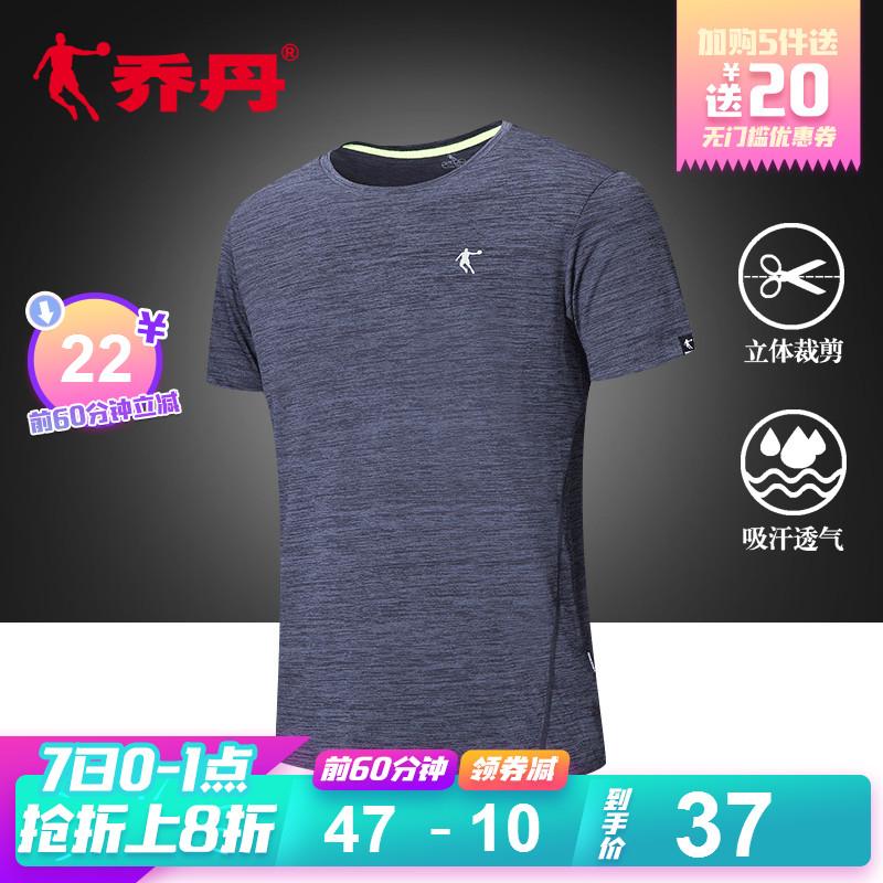 乔丹男装短袖T恤男2019春夏新款运动休闲针织圆领t恤健身跑步短t