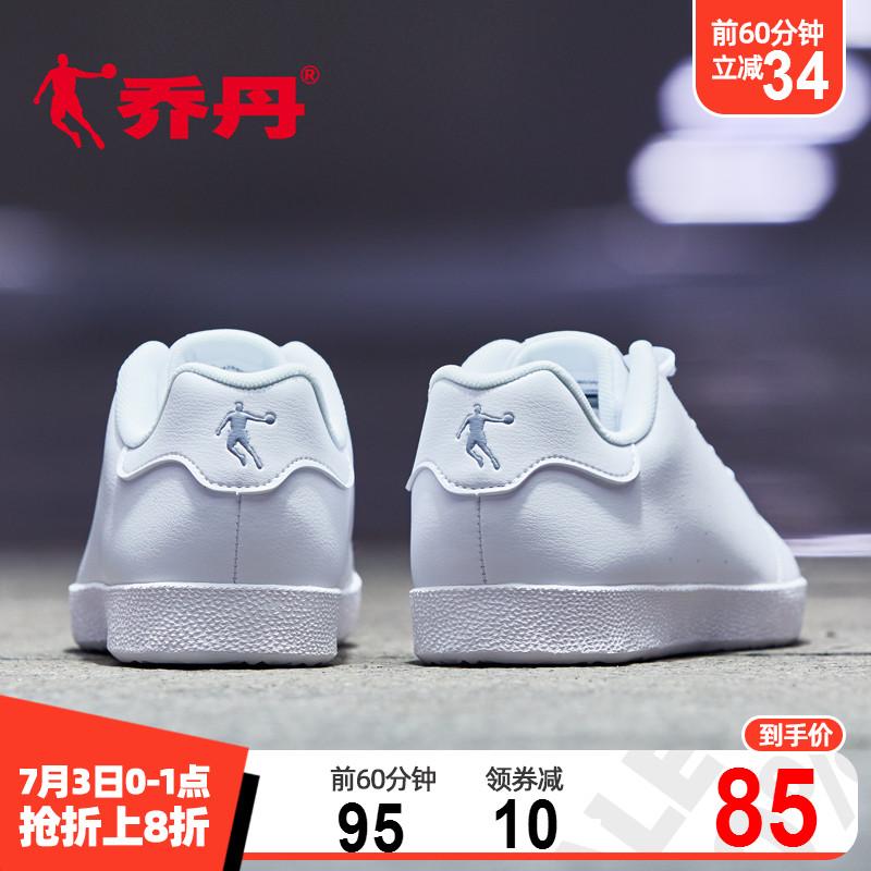 乔丹情侣板鞋女鞋男鞋2019夏季新款透气休闲鞋子白色运动鞋小白鞋