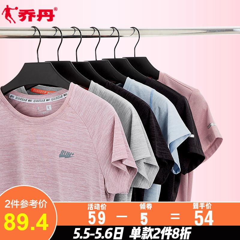 乔丹女子短袖T恤2019夏季新款修身跑步健身短袖运动服圆领纯色t恤