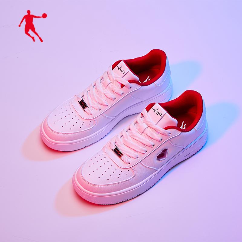 【520限定款】乔丹情侣板鞋男鞋女鞋夏季透气鞋子空军一号小白鞋