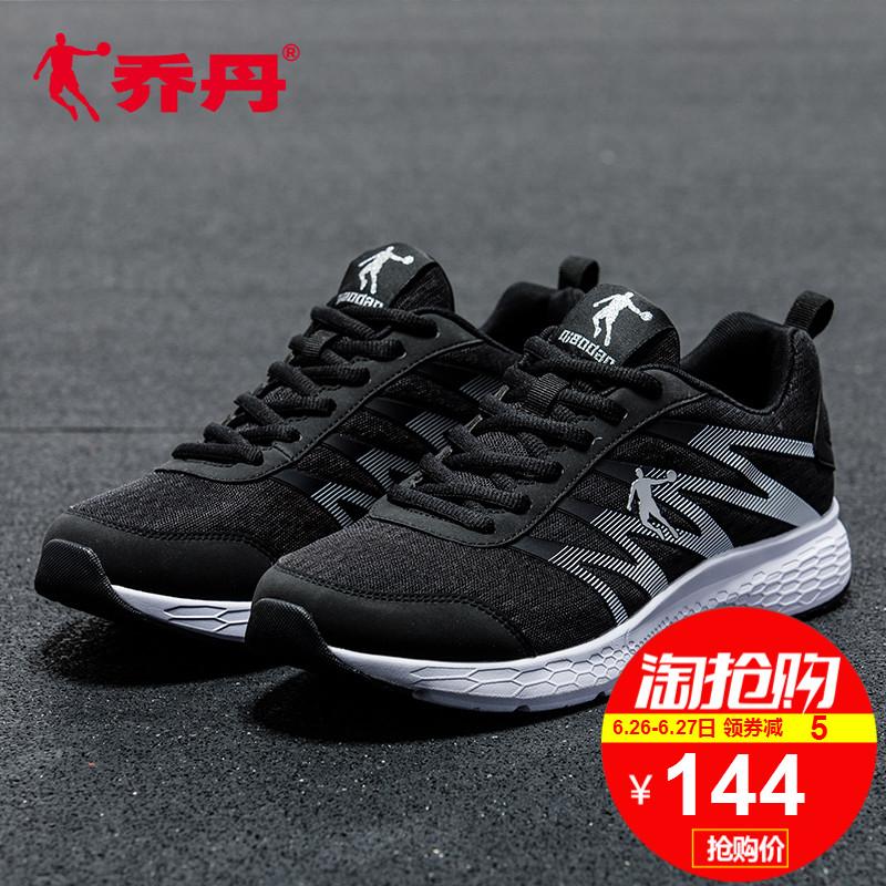 乔丹男鞋运动鞋2019夏季新款男士跑鞋网鞋鞋子透气网面休闲跑步鞋