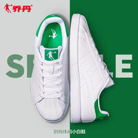 Jordan men's shoes couple shoes men's spring new low to help casual sports shoes shell head shoes women's shoes white shoes