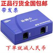 纽曼小秘书一代电话录音盒NM-LYH-1 USB单路录音 纽曼纽曼录音盒