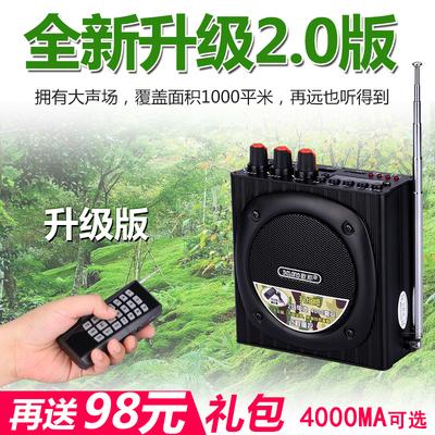 无线遥控播放器