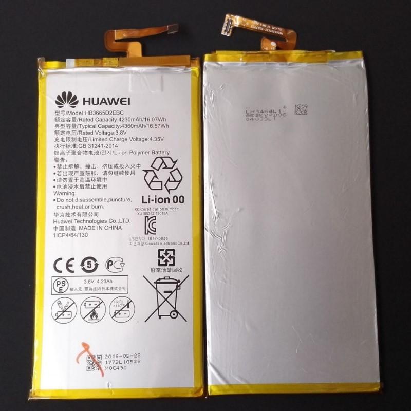 d2手机电池