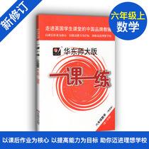 版4第4吉米多维奇数学分析习题集题解.П.Ь
