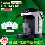 即热式电热水壶开水机全自动饮水机过滤即开式开水器烧水壶
