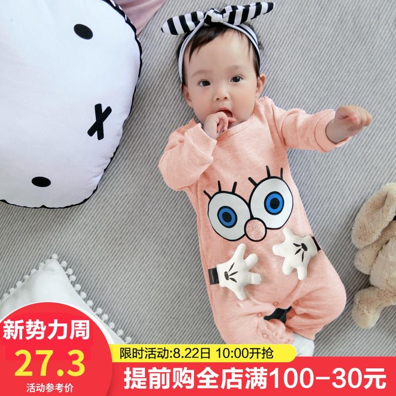 Одежда для младенцев Артикул 545583889326