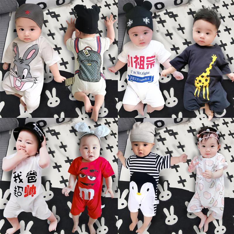 连体衣婴儿男套装