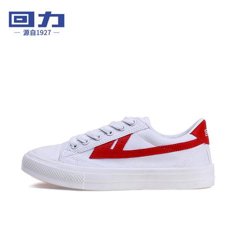 回力经典板鞋女 百世合作款小白鞋爆改 2018新款韩版百搭帆布鞋子商品大图