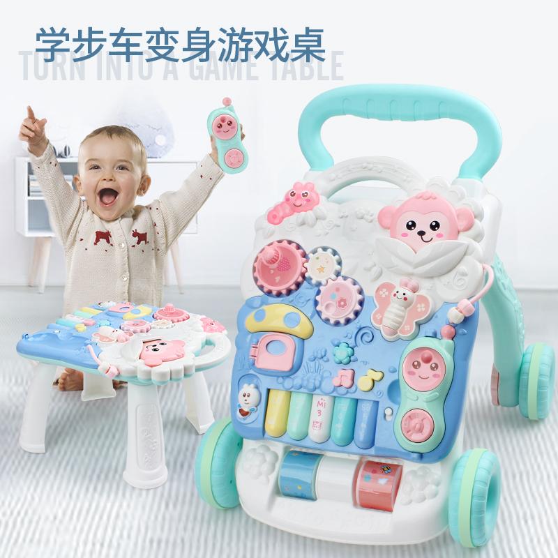 婴儿学步车手推车儿童学走路多功能防侧翻1岁7-18个月宝宝助步车