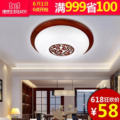 新中式吸顶灯圆形LED实木艺客厅灯卧室走廊过道玄关门厅阳台灯具