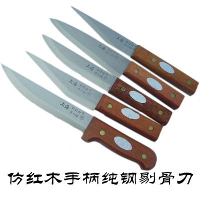 卖肉专用刀纯钢屠宰刀剔骨刀剔肉刀猪肉刀刮毛刀剃肉剃骨刀磨刀棒