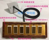 Desktop mobile six-switch button type split hotel hotel bedside cabinet collector control panel joint switch