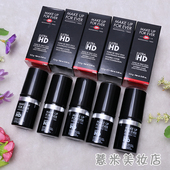 MAKE UP FOREVER/FOR EVER浮生若梦HD高清粉底膏粉条粉底棒正品