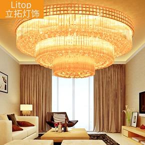 S金色LED水晶灯 圆形客厅餐厅酒店工程吸顶灯饰80cm1 1.2 1.5 2米